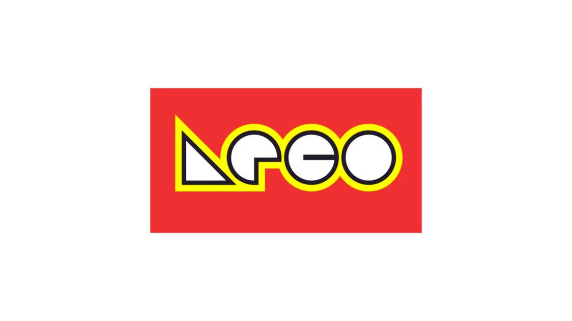lego e1552543585662 - Marcas famosas con motivo del centenario de la Bauhaus